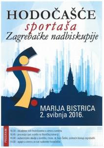 Hodočašće sportaša 2016