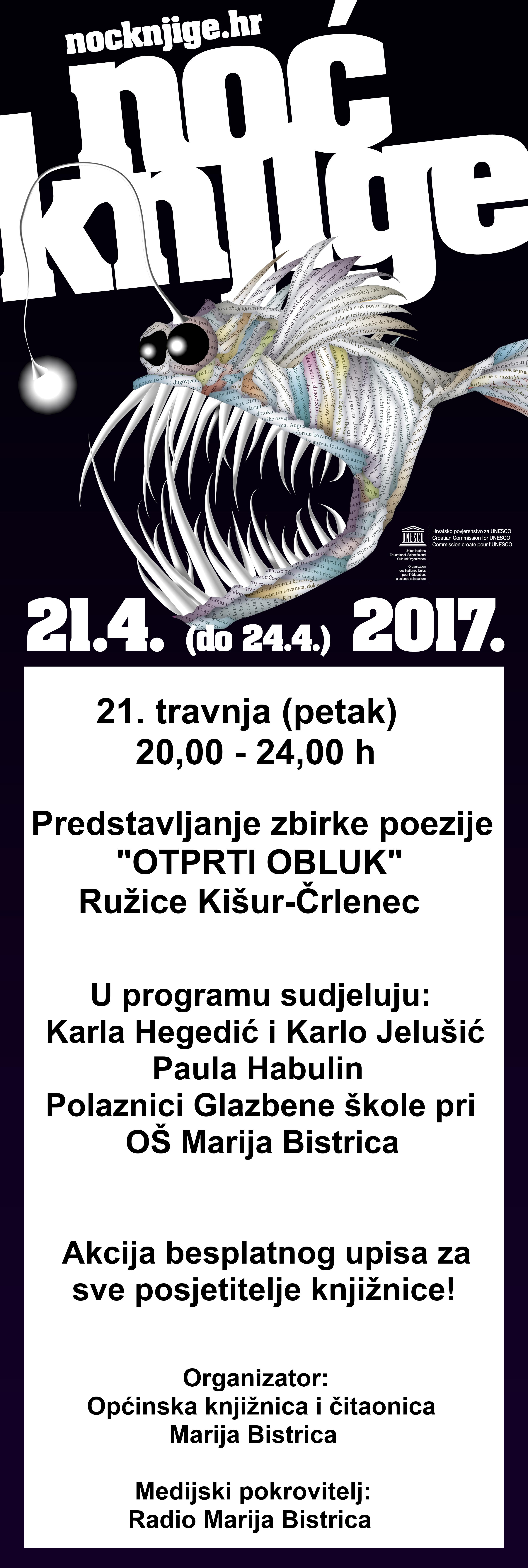 Noć knjige-2017.
