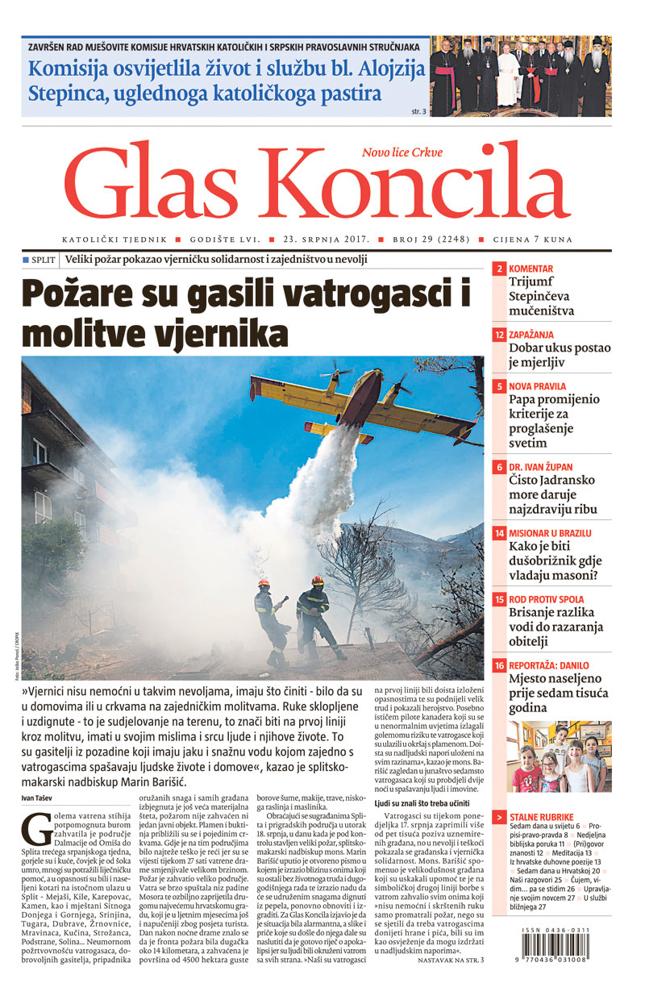 Gk-01.indd