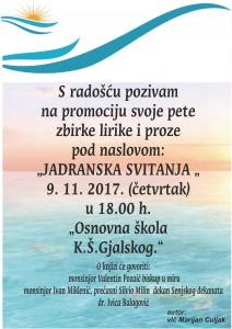 Promocija knjige zabočkog župnika 9. studenog