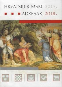 Predstavljen Hrvatski rimski adresar za akademsku godinu 2017.2018.