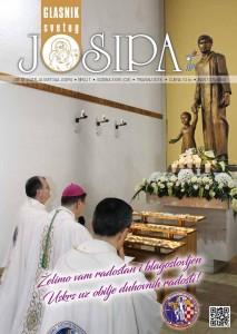 Izašao prvi ovogodišnji broj Glasnika svetog Josipa